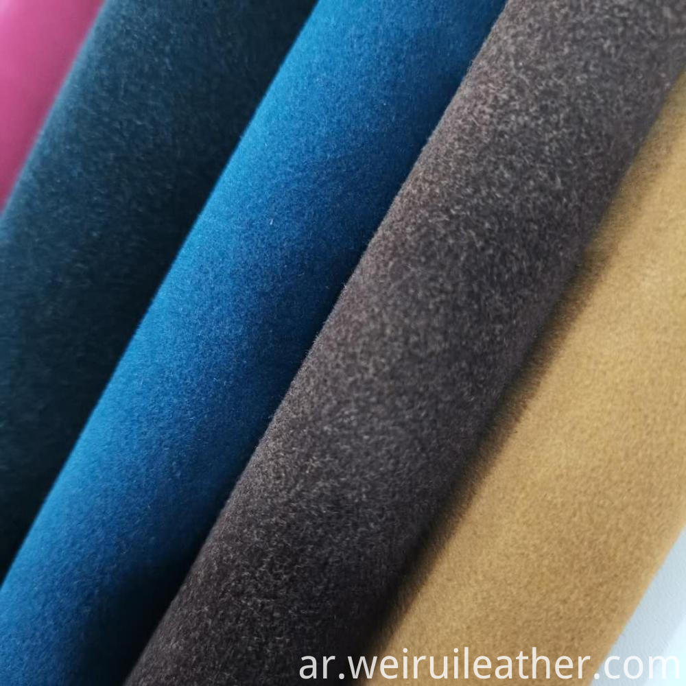 Aldo 1 2mm Flocking Fabric 2