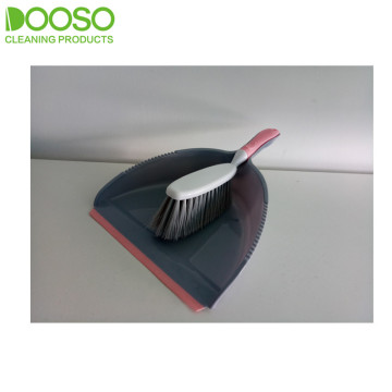 Lattice-work Style Design Easy Carrying Dustpan&Broom Set
