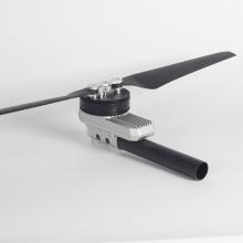 10-килограммовая энергетическая система для сельскохозяйственной беспилотной промышленности БПЛА