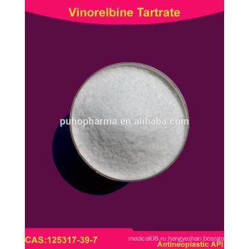 Vinorelbine Tartrate с GMP 125317-39-7 Качество NVB в Китае