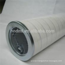LOW PRESSURE HYDRAULIC OIL FILTER ELEMENT HC8300FKN16H