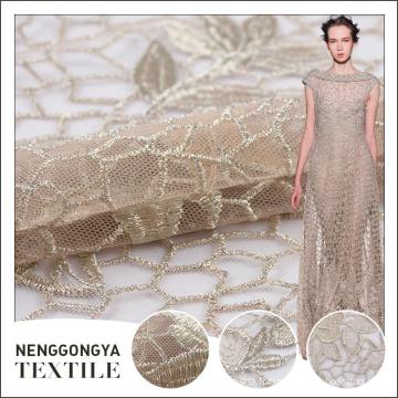 Fabriqué en Chine Tissu brodé de dentelle de tulle décoratif de haute qualité