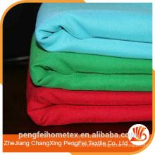 China manufacture wholesale customized 100% polyester fashion fabric