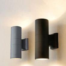 Aplique LED impermeable para exteriores IP65