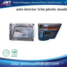 Huangyan OEM auto door interior trim plastic injection mould tooling