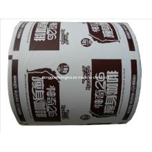Filme de rolo de plástico / Filme de rolo de café / Filme em rolo de embalagem de café