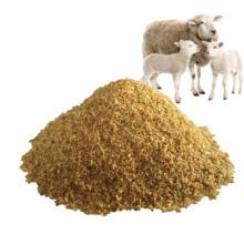Холин Хлорид 70% Кукуруза COB Птица Кормовые добавки