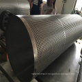 Duplex/Super duplex Stainless Steel Wire Mesh