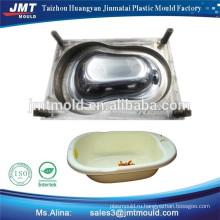 JMT специально инъекции ребенок ванна ванной плесень ребенка ванной плесень создатель