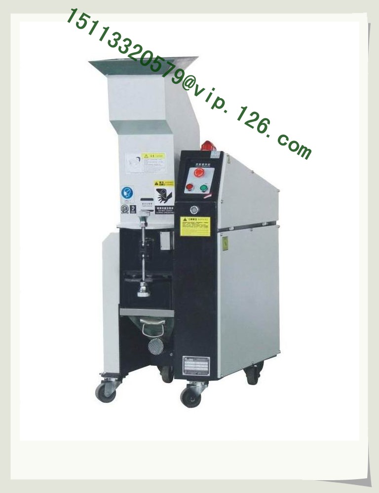 High Speed Online Granulator Photo