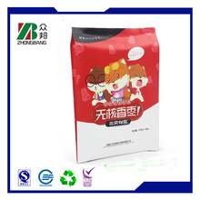 Top Quality Customized Printing Laminated Snack Zipper Stand up Pouches