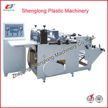 Машина для резки и резки пластиковых пленок с полиэтиленовой пленкой (TCJ-QD550)