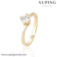 13995 anneaux de mariage réglables Xuping pour les femmes, anneaux de fantaisie plaqués or femmes fantaisie