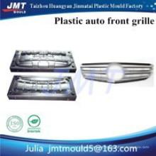 Rejilla delantera auto Huangyan bien diseñado y molde de inyección de plástico de alta precisión
