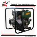 WIDELY USED IRRIGATION WITH 2HP WATER PUMP PRICE INDIA