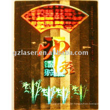 China-Hologramm-goldene Folien-Wein-Aufkleber-Aufkleber
