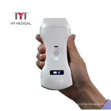 Chinese manufacture medical equipment handheld mini double head wireless ultrasound probe for ultrasound machine