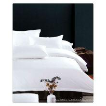 200-400T Египетские хлопковые чистые белые простыни для гостиниц и больниц