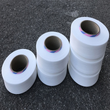 Heat-resistant spandex for industrial weaving