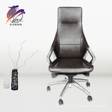 Feito na China cadeiras de escritório de couro PU cadeira multifuncional giratória executiva