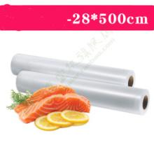 High Barrier Vacuum Bag Rolls for Vacuum Sealer