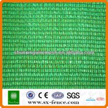ISO 9001 Grünes Schattennetz