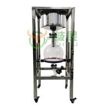 20L vacuum filter glass reactor