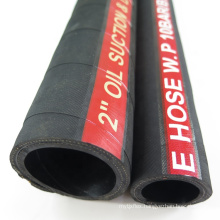 Professional Multicolour Wrap Surface 4 Inch    Rubber  Water  And Discharge Spring  R4 Oil Suction Gasoline Fuel Hose