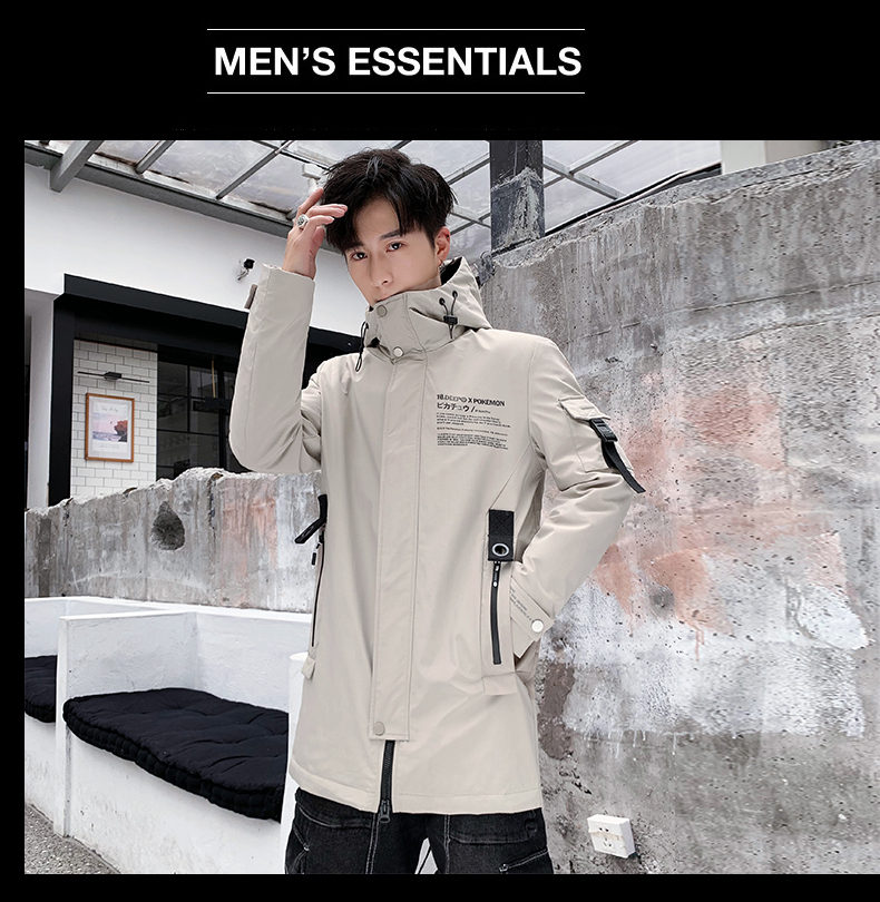 Bomber Jacket for Men