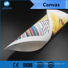 Art Canvas Matt Pure 220gsm canvas for latex ink for Pigment Inks Printing
