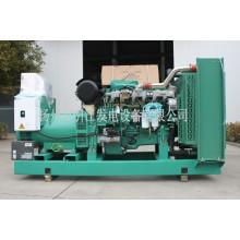 125 kVA Elektrische Gensets 100kw Yuchai Generator Set
