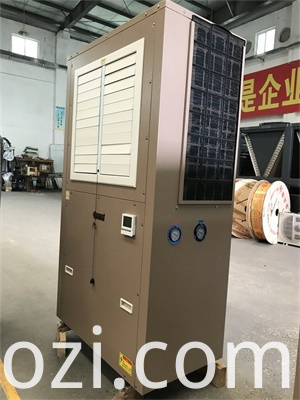 Portable Refrigeration Air Conditioner