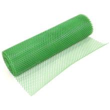 Malla de protección de césped resistente a los rayos UV