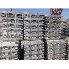 Первичные алюминиевые слитки 99,7%, 99,85%, 99,9%