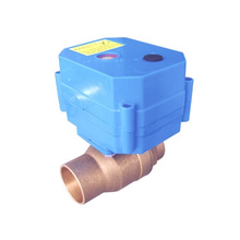 CWX-60P long life electric valve large torque for water treatment