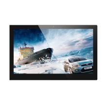 23 inch LCD Digital Signage