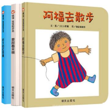 Educational Kids Kinder Buchdruck / Kinderbuch / Hardcover Buch