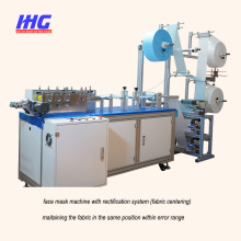 Industrial Disposable Face Mask Machine Rectification System