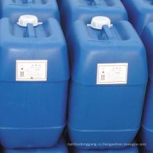 Прозрачная жидкость Umber Transparent Liquid 48% Hpma
