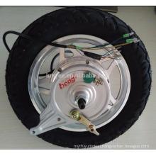 High Torque Wheelchair Hub Motor For Wheelchair Tractor