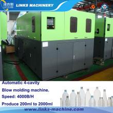 Precio plástico de la máquina del moldeo por insuflación de aire de la botella del animal doméstico 4000bph para la venta