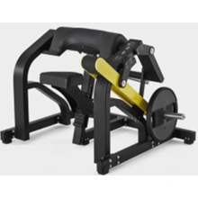 Hammer Strength Plate Loaded Biceps Curl
