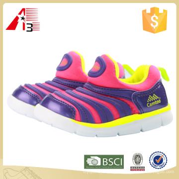 Качественная повседневная обувь для детей