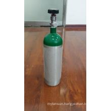 2L High Quality Aluminum Gas Cylinder