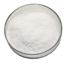 Biotin 1% 2% Feed Grade Supplement Manufacturers