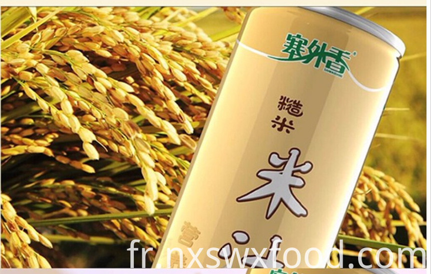 Natural Brown Rice Nutrition Juice