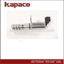 Клапан управления маслом OEM 12568078 2T1012 12576768 12597025 12602516 12615873 TS1012 для CHEVROLET