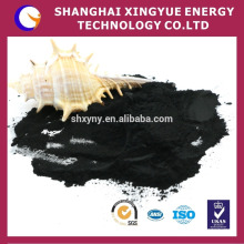 sugar industry wood based activated carbon powder