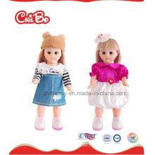 14 Zoll China Mädchen Make-up Spiele Spielzeug Puppe (CB-BD011-Y)
