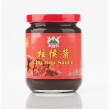 Sauce Zhu Hou en conserve pour la cuisson du poulet